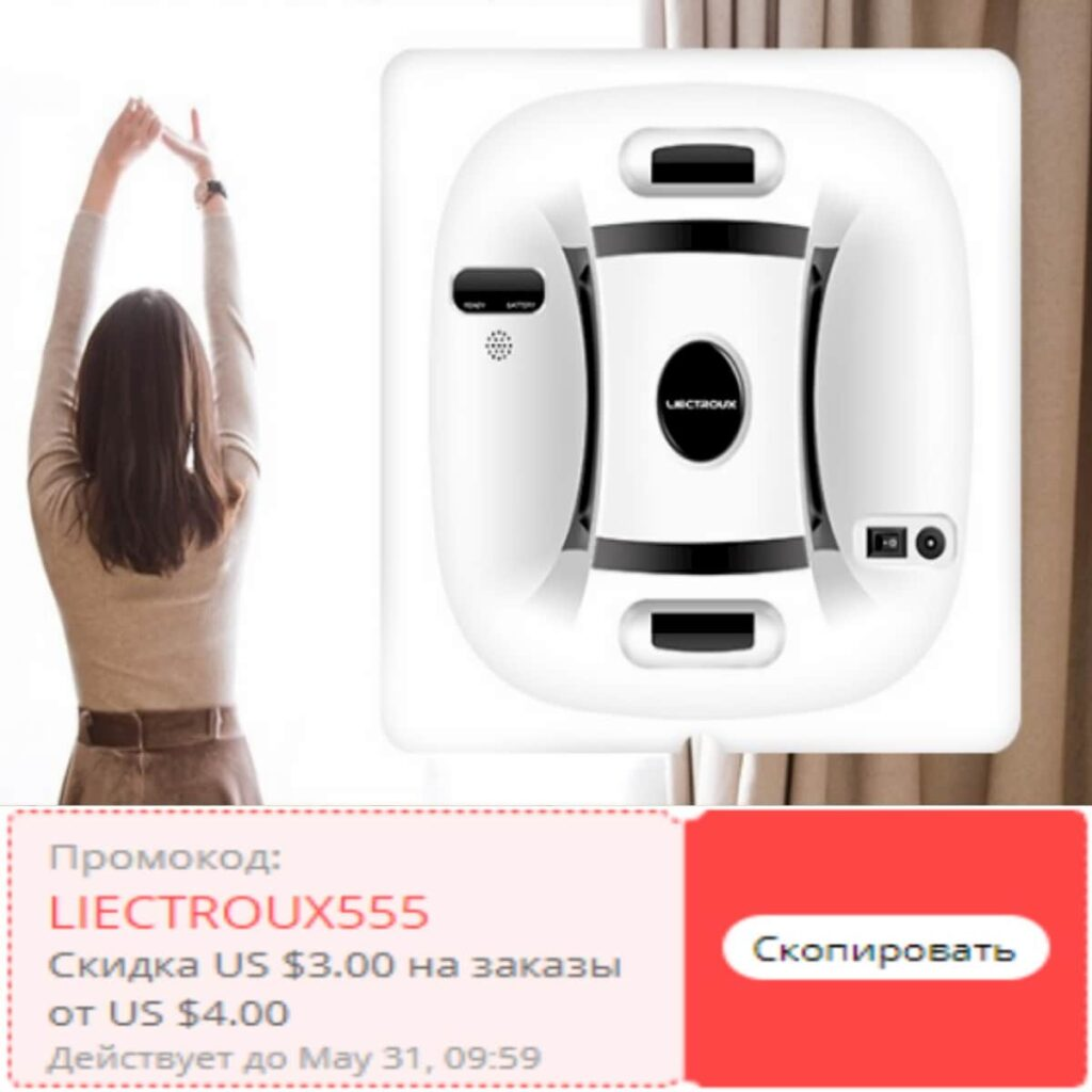 Активные промокоды от LIECTROUX Robot Store на Алиэкспресс