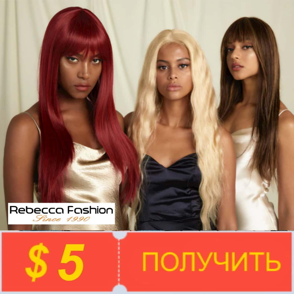 Получите купоны от Rebecca fashion Official Store на Алиэкспресс