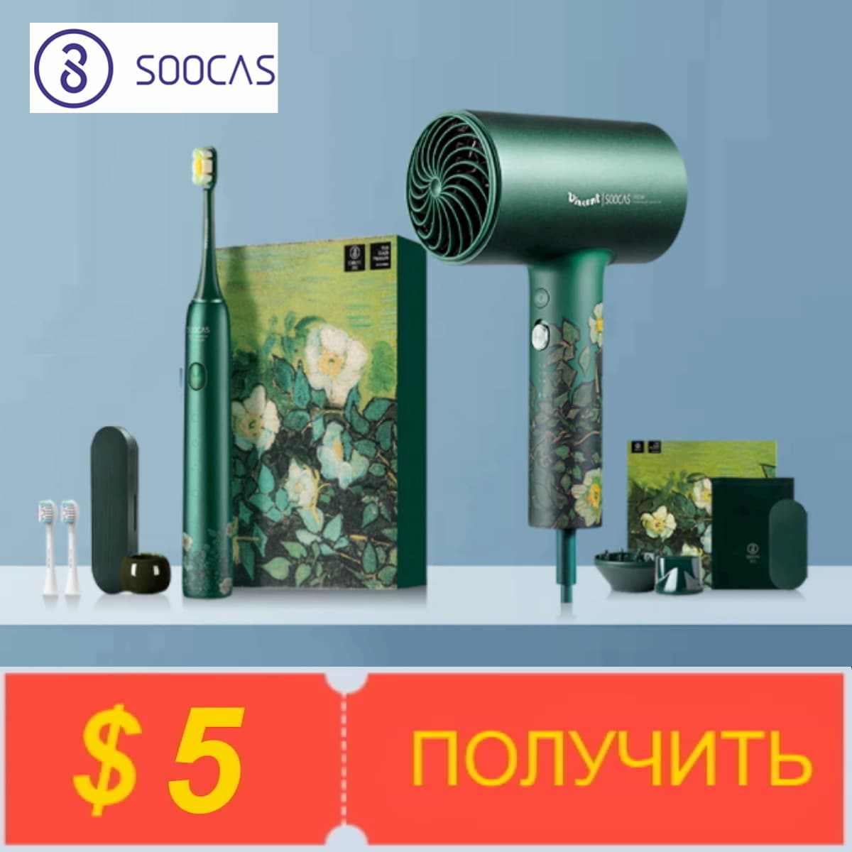 Получите купоны от SOOCAS Official Store на Алиэкспресс