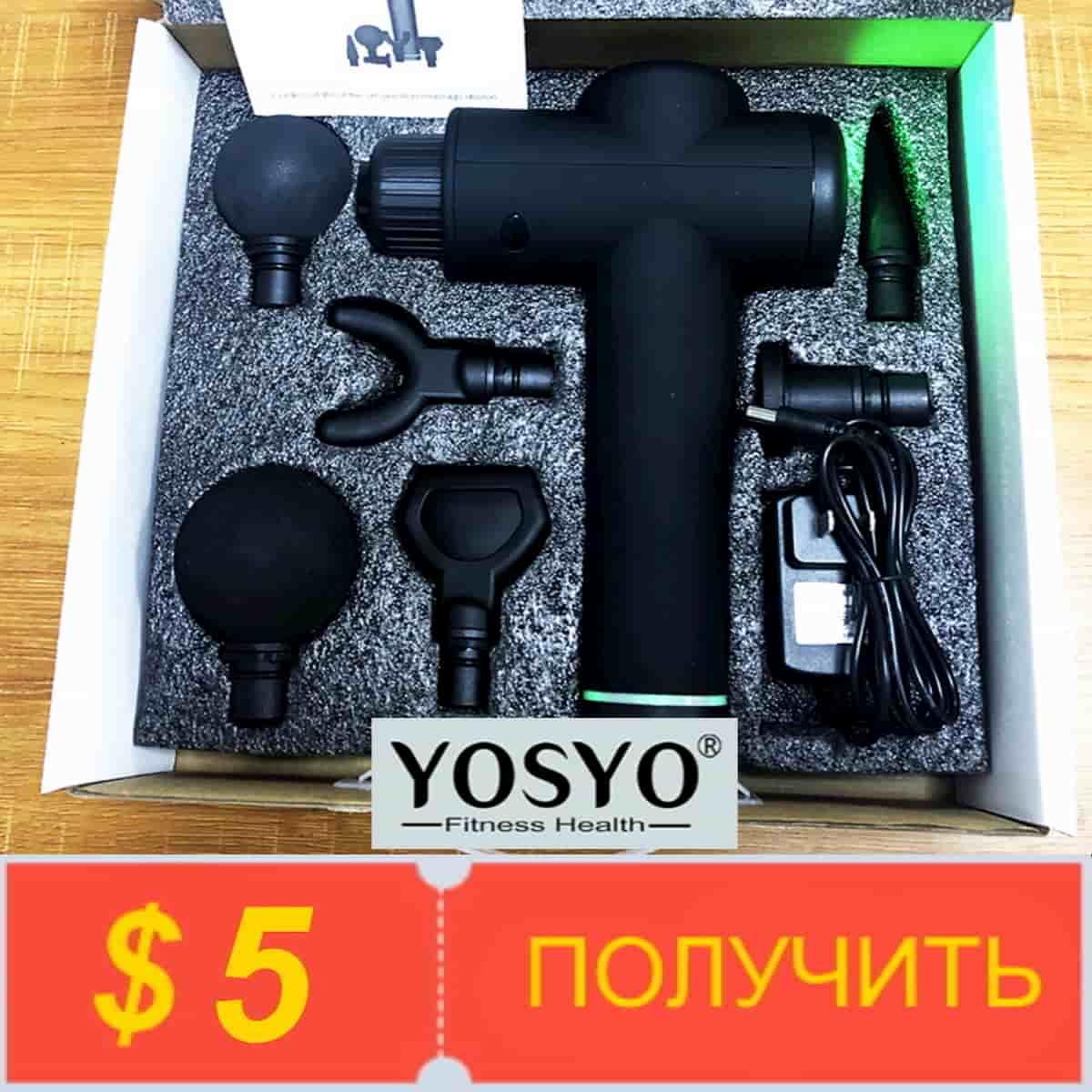 Получите купоны от YOSYO Official Store на Алиэкспресс