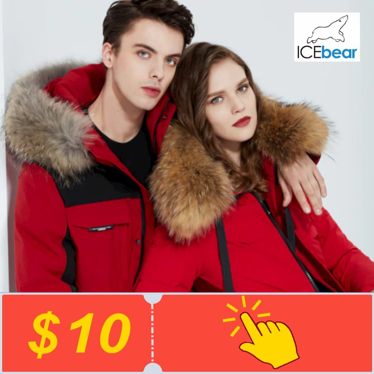Получить купоны от ICEbear Official Store на Алиэкспресс (1)