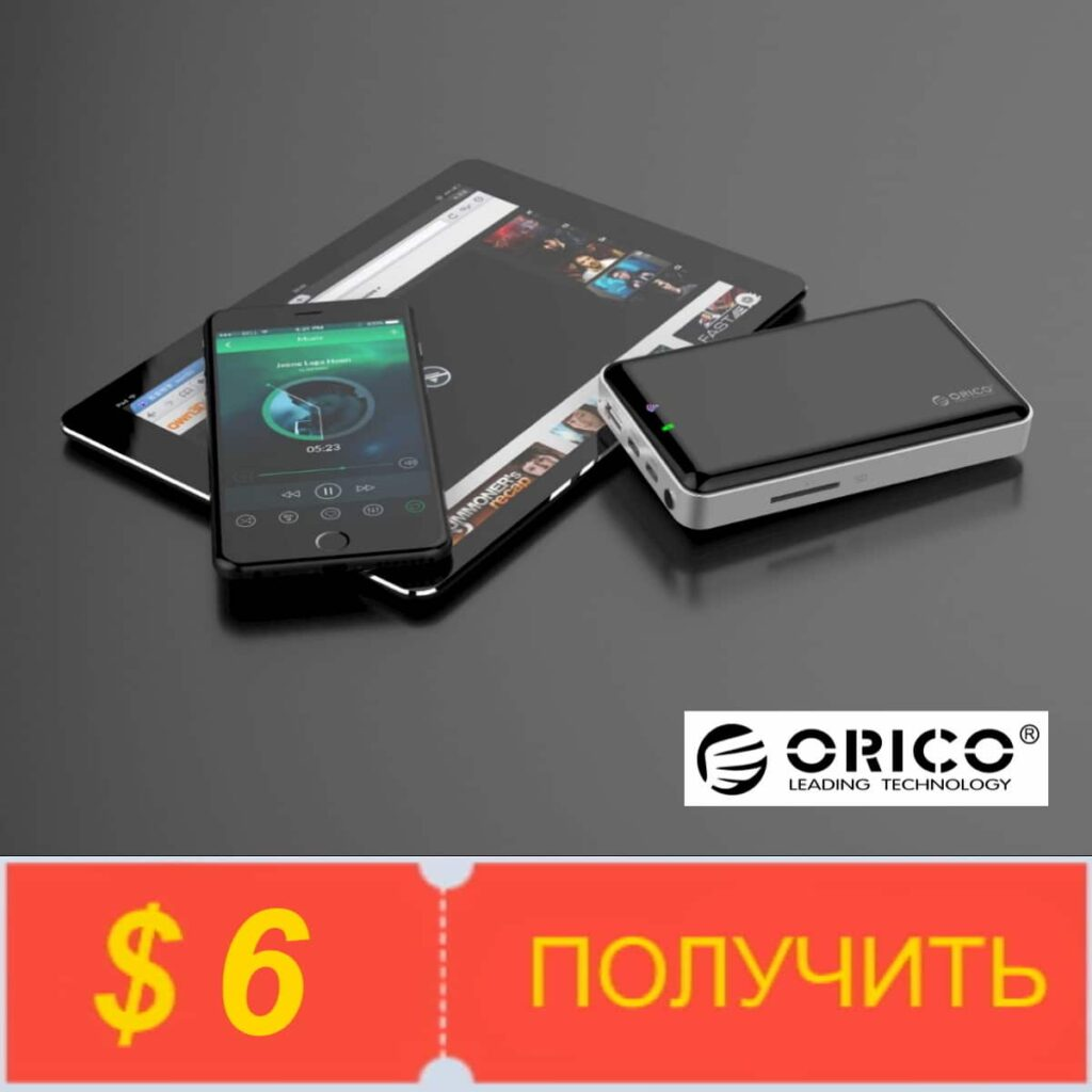 Активные купоны от Orico Official Store (Компьютерная техника)