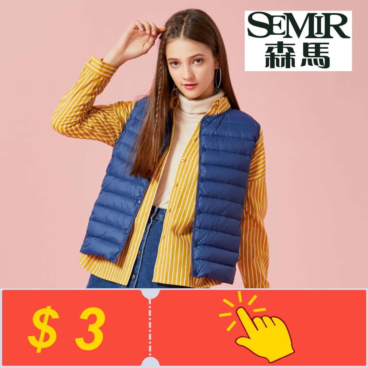 Получите купоны от Semir Official Store на Алиэкспресс